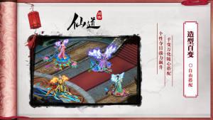 天宫十二座官网版图5