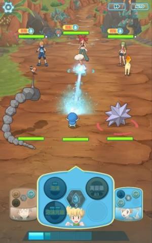 pokemonshowdown国服汉化手机版图片1