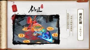 天宫十二座手游官网正式版图片1