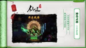 天宫十二座官网版图1