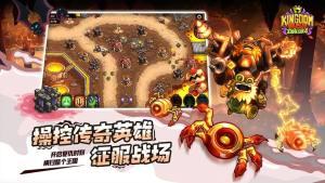 rok王国保卫战手游官方版图片1