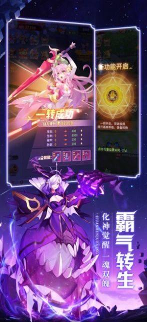 永夜幻想奇幻国度官方版图2