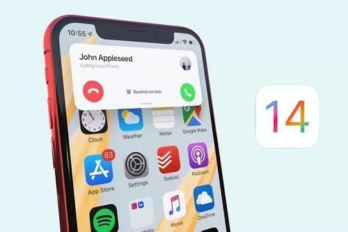 ios14新功能怎么样?苹果ios14正式版新功能介绍[多图]