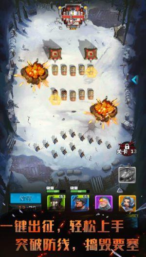 炮火与远征游戏图2