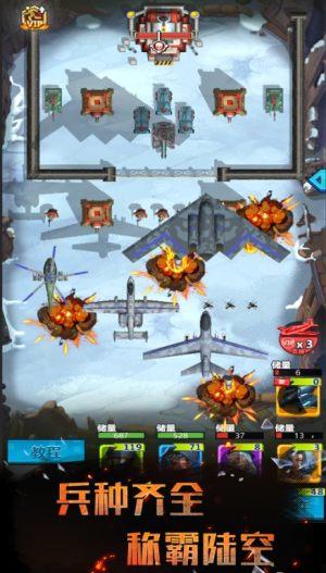 炮火与远征游戏图3