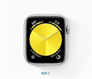 watchOS7正式版图1