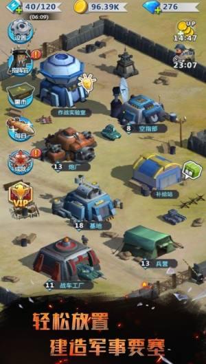 炮火与远征游戏安卓版图片1