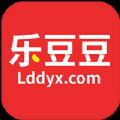 乐豆豆游戏盒子2020下载ios最新手机版 v4.0