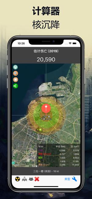 核弹模拟地图游戏图2