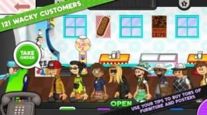 爸爸的甜甜圈店HD游戏图4