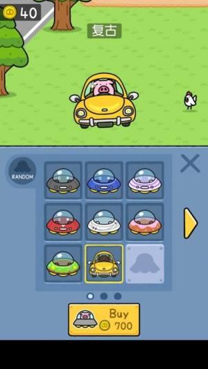 猪猪吸尘器小游戏图1