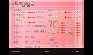 吉里吉里模拟器1.3.9版本图3