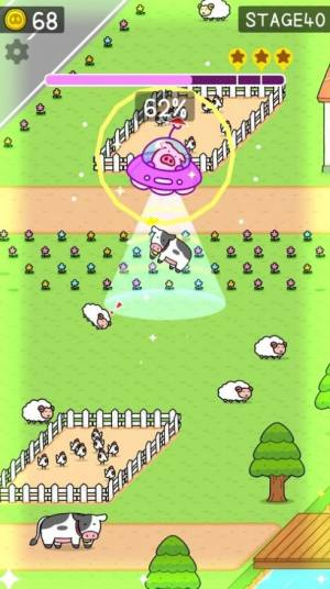 猪猪吸尘器小游戏苹果版下载图片1
