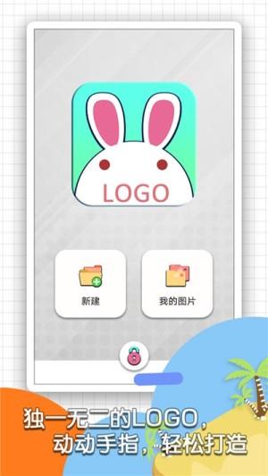 兔小小APP图3