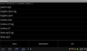 吉里吉里模拟器1.3.9版本图1
