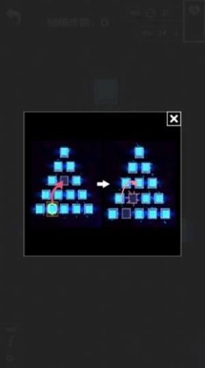 一个挑战游戏安卓测试版图片1