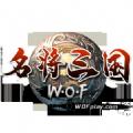 名将三国wof手游官方版 v1.0