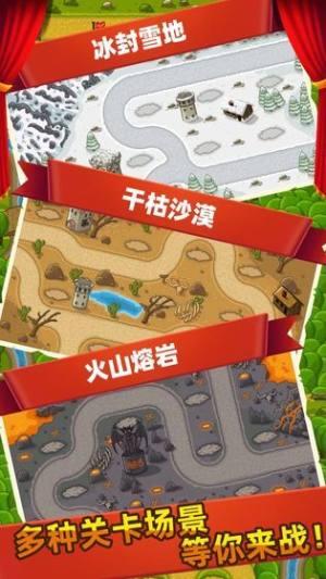 梦幻塔防手游官方版图片1