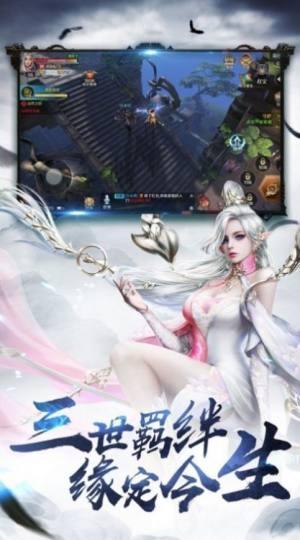 将夜行仙侠神域手游官方最新版图片1