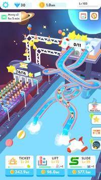 放置划水游戏图1