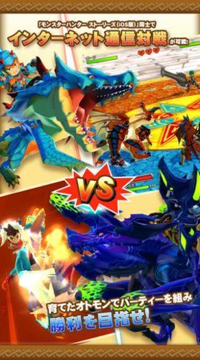 怪物猎人物语2破灭之翼官方版图1