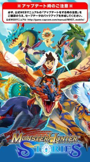 怪物猎人物语2破灭之翼官方版图4