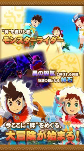 怪物猎人物语2破灭之翼官方版图2