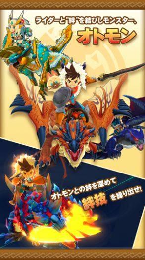 怪物猎人物语2破灭之翼官方版图3