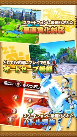 怪物猎人物语2破灭之翼官方版图15