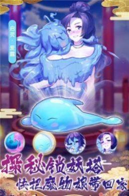 妖精的幸运骰手游图4