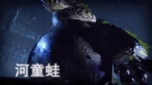 怪物猎人rise官方网站图2