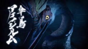 怪物猎人rise游戏官方网站下载中文版图片1