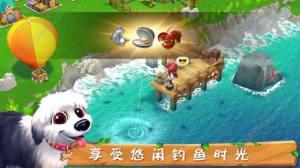 菌子农场游戏图4