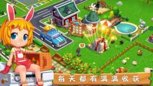 菌子农场游戏图3