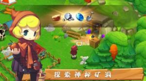 菌子农场游戏图1