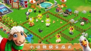 菌子农场游戏图2