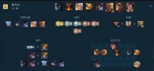 云顶之弈天神阵容推荐:s4天神狼人阵容搭配攻略图片1