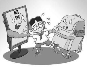 武汉中小学生家庭教育与网络安全教育专题观后感范文图片1