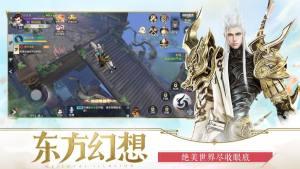 金龙武帝手游官方正式版图片1