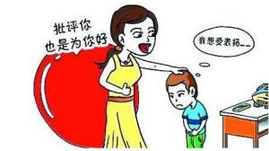 武汉中小学生家庭教育与网络安全观后感图3
