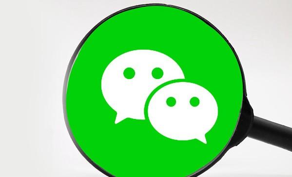 微信7.0.16iOS测试版新增了什么功能?隐藏会话不删除聊天记录[多图]
