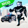 警察熊猫机器人破解版