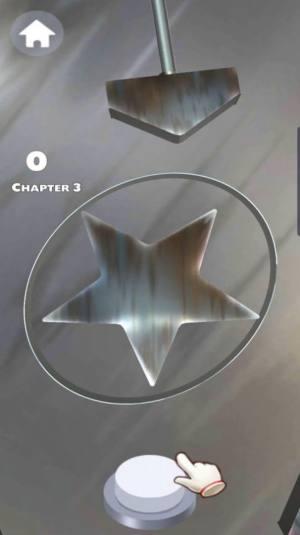 塑造之星最新版图4