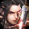 剑侠仙界手游官方版下载 v1.0