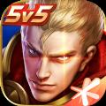 王者荣耀无限火力1.3版本下载官方版 v1.3