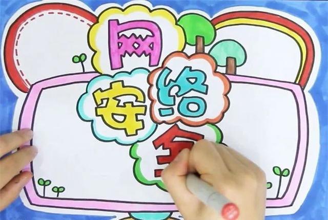 福建经济频道中小学生家庭教育与网络安全回放完整版视频地址图片1