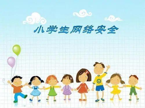 福建经济频道中小学生家庭教育与网络安全回放完整版视频地址图1: