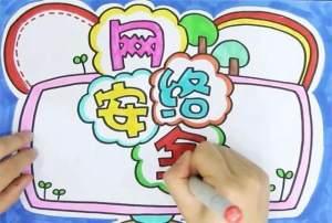 福建经济频道中小学生家庭教育与网络安全回放视频图3