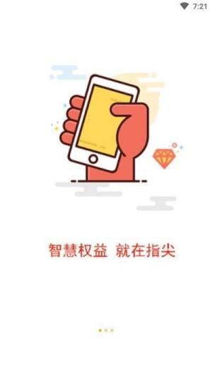 洲边商家版APP手机版图片1