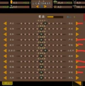 东周模拟战攻略大全:少走弯路新手攻略图片2